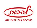 logo-lehavot